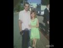Игорь и Маргарита