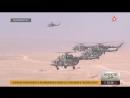 Как единый кулак в Таджикистане армии шести государств отразили атаку «террористов»