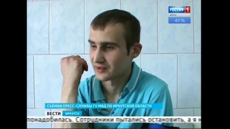 Нарушитель-рецидивист спровоцировал ДТП в Усольском районе