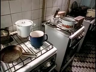 Дюна - Коммунальная квартира (1995) HD