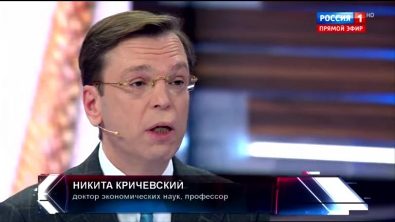 Никита Кричевский разнёс в прах экономическую политику путина