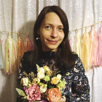 Наталия Чекулаева