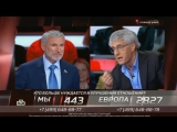 В прямом эфире программы #Реакция на канале #НТВ 05.06.2018. Спор с либералом Гозманом по поводу внешнеполитических вопросов.