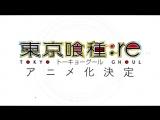 Тизер 3-го сезона Токийского Гуля