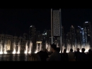 Танцующие фонтаны. Дубай 2017