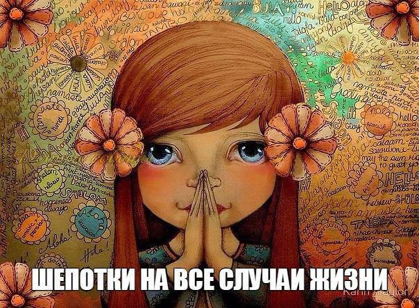 https://pp.userapi.com/c840723/v840723204/57f1/Pg9zwmUJuyY.jpg