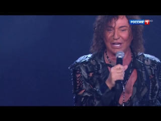 Валерий Леонтьев - Свяжи небо спицами - Новая волна-2017