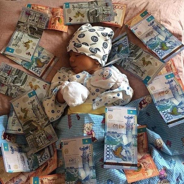 То ли родственники такие щедрые, то ли сын такой красавчик😃✔ #көрімдік