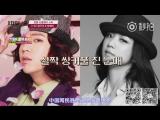 Видео o JKS от китайского еженедельника ''Корейцы в глазах Китая '' -  Phoenix Angel TSKS на weibo