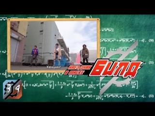 [dragonfox] Kamen Rider Build - 34 (RUSUB)