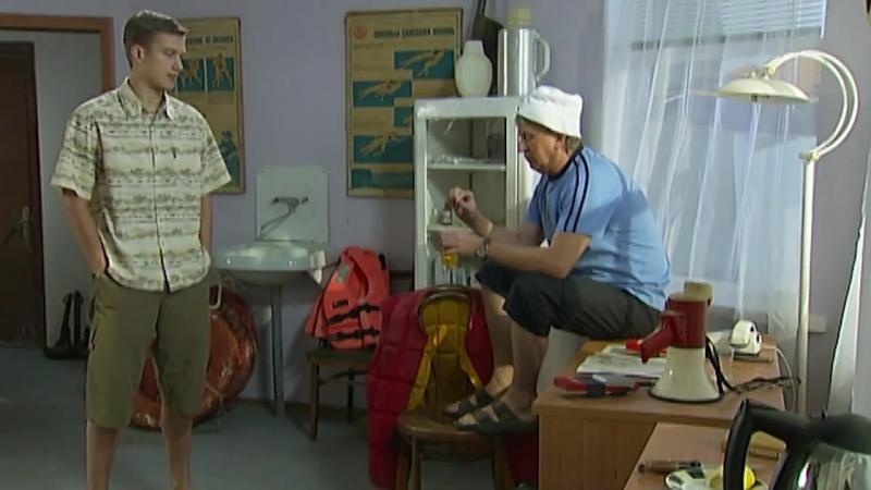 Сериал Ангел хранитель 2006 2007 4 серия