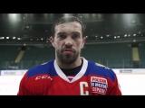 Павел Дацюк приглашает на ŠKODA Junior International Hockey Cup