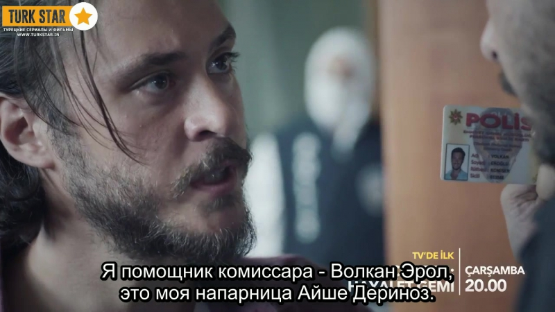 Çember Окружение 1 фраг к новому сезону! (русские субтитры)