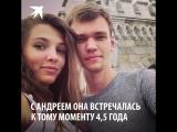 Маша в одночасье потеряла всё - Комсомольская правда