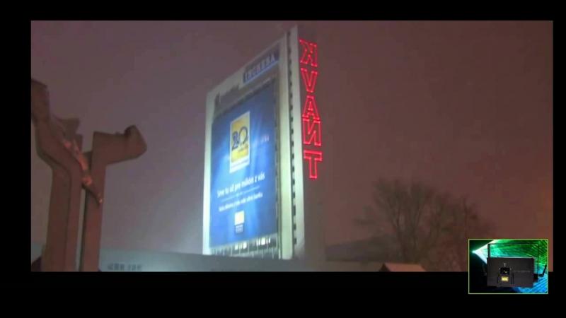 лазерный прожектор на фасад саратов