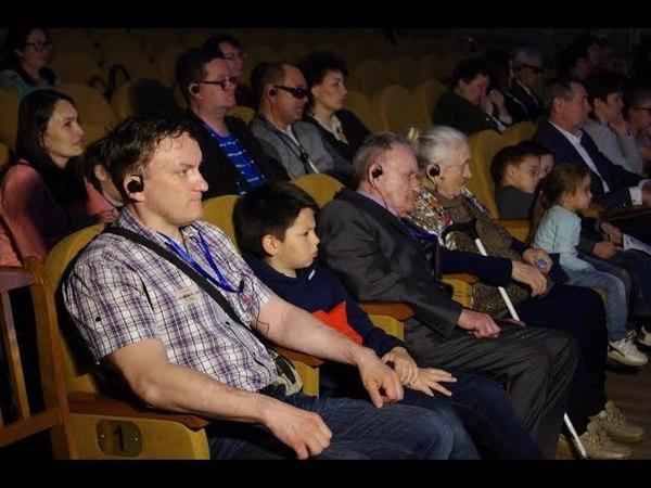 В Казани прошел премьерный показ спектакля для незрячих людей