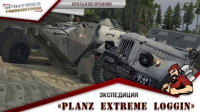 Spintires   Экспедиция «Planz Extreme Loggin»