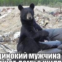 Степан Малешин