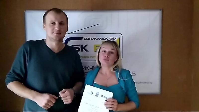 Заместитель начальника Управления культуры администрации Соликамска по молодежной политике Анастасия Чащихина и председатель Мол