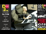 Юля Паго и Swanky Tunes. Live Радио DFM - НИЖНИЙ НОВГОРОД (94.7 FM)