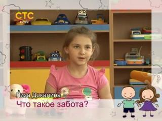 СТС-Курск. Штаны на лямках. Выпуск 22