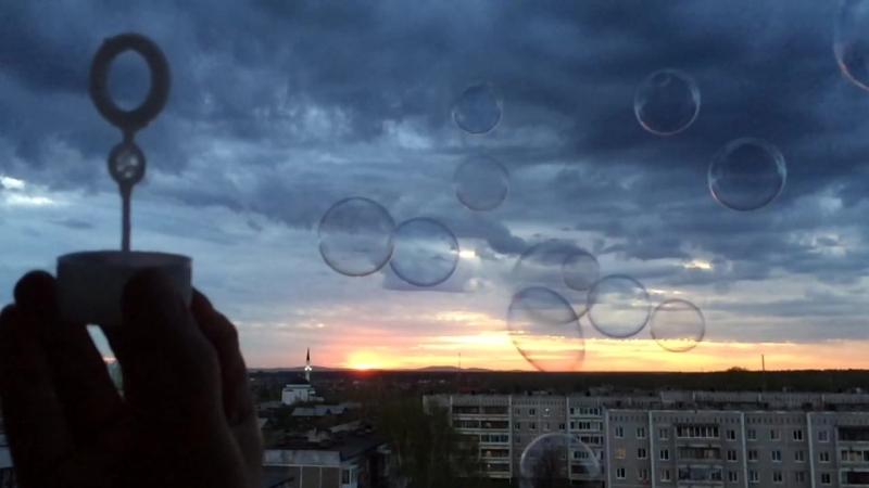 Осторожно, осадки в виде мыльных пузырей