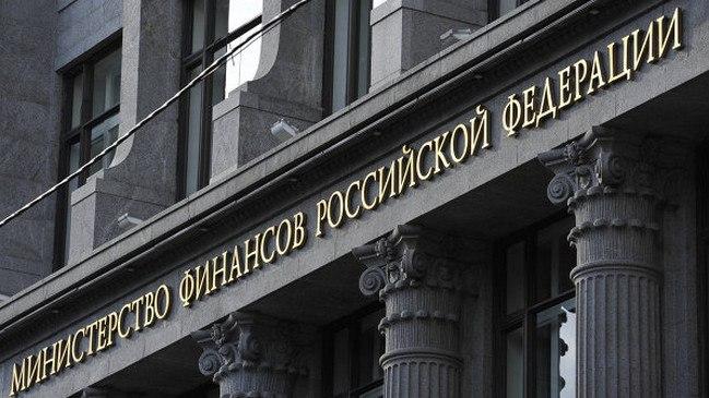 РИА Новости: Минфин не считает нужным повышать грамотность россиян в области криптовалют