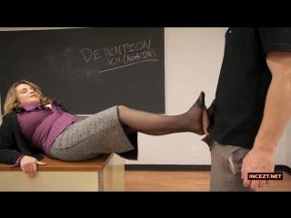 Mrs.Bardoux's Motivational Shoe Job/FJ