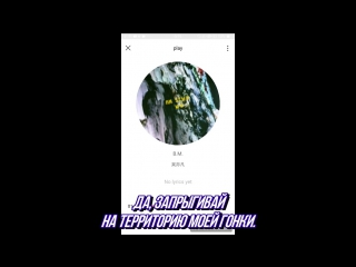 [MP3] Kris Wu - B.M. [рус. саб]