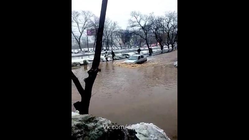 Потоп на дублере Ново Садовой