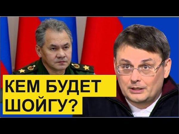 Евгений ФЁДОРОВ. Новое правительство Путина