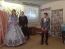 Спектакль А. С. Грибоедов Горе от ума