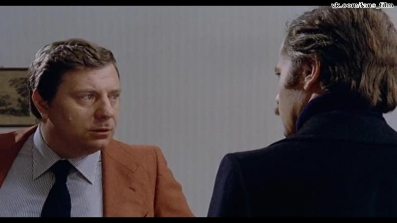 Закон улиц / Il cittadino si ribella (1974)