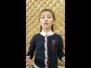 НОУ LOGOS, ученица 2 А класса - Ахмедова Джасмина