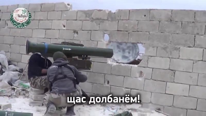 Террористы ДАИШ стреляют из китайской ракеты