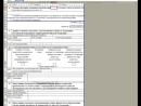 Самостоятельная регистрация ИП- пошаговая инструкция