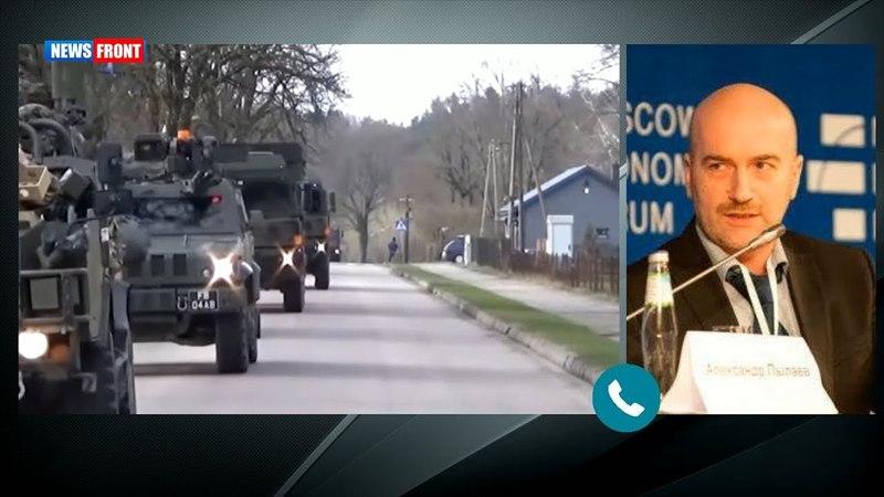 Александр Пылаев Зачем Польше военные базы НАТО на ее территории