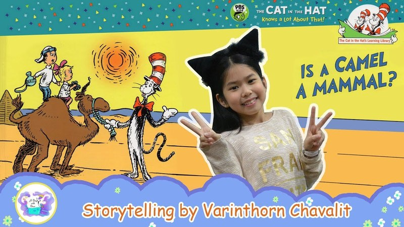 Dr. Seuss-Is A Camel A Mammal? - The Cat in The Hat's Learning Library - Read by 💕 P'Dear