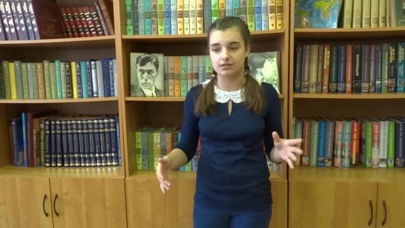Международный конкурс юных чтецов Живая классика 2016. Ирина Осадчая