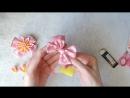 КРАСИВЫЙ БАНТ НА ЗАКОЛОЧКУ с оригинальным цветком Как сделать бантик из ленты