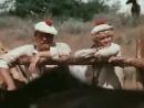 В поисках капитана Гранта. 3 серия 1986. . СССР и Народная Республика Болгария. Х/ф. Детский.