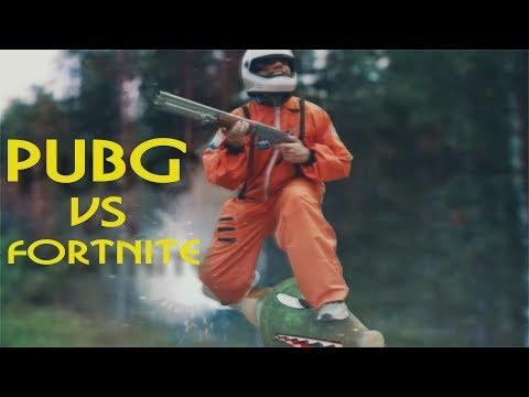 PUBG vs FORTNITE ( ПРОСТО БОМБА! ВСЕМ СМОТРЕТЬ! )