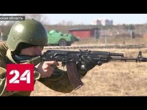 Марш-бросок и рукопашный бой: спецназовцы готовятся к экзамену на краповый берет - Россия 24