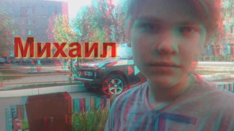 Михаил продакШШШн TUZ Bass