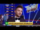 Сегодня 2018.02.10 о старте проекта ТЫ СУПЕР