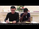 Иностранные студенты Пермского университета пробуют русскую кухню