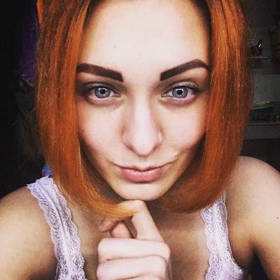 Natalia Gurina