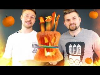 Взрываем тыквы резинками | Halloween 2016
