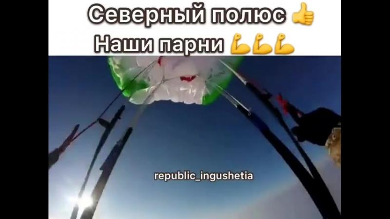 Ингуши на северном полюсе » Freewka.com - Смотреть онлайн в хорощем качестве