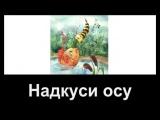 Giorgos_Mazonakis_Savvato_караоке_по_рус.mp4